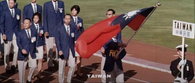 東京オリンピック 台湾選手団1.jpg