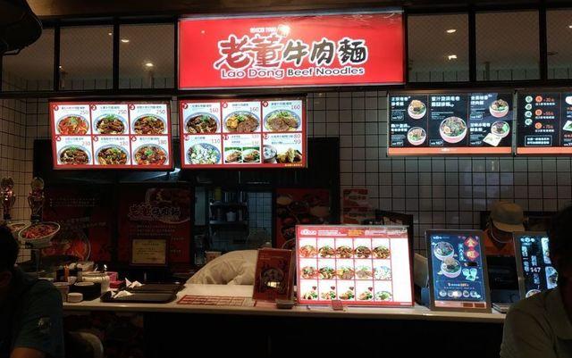 老童牛肉麺店2.jpg
